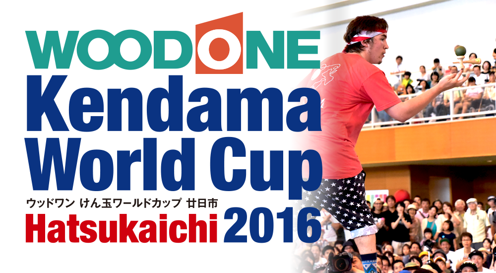 Kendama World Cup 2016 - Entry, Rules & Trick List
